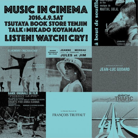 MUSIC IN CINEMA